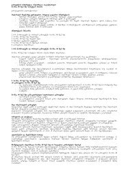 informacia pacientisTvis no-Spa, 40 mg/2 ml saineqcio xsnari ... - GPC