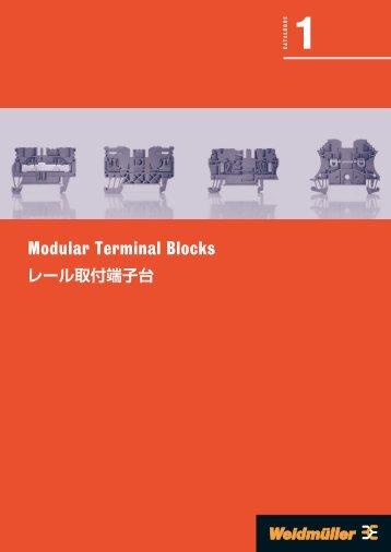 0:表紙/裏表紙/製品紹介 - 日本ワイドミュラー