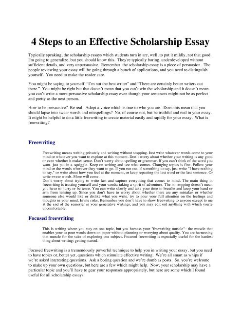what is an effective essay