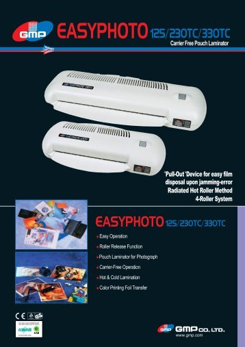 Carrier Free Pouch Laminator