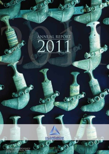 2011 Annual Report - authority for electricity regulation, oman