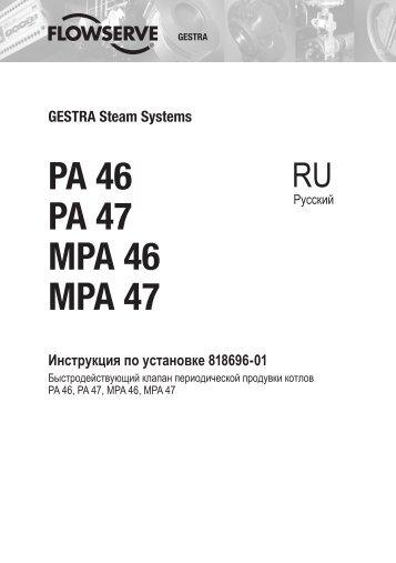 PA 46 PA 47 MPA 46 MPA 47 - Gestra AG