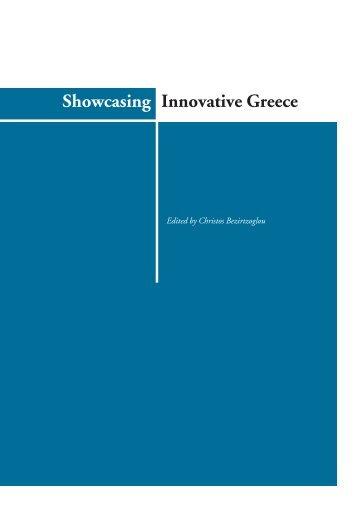 Showcasing Innovative Greece - STEP-C