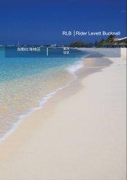 RLB Rider Levett Bucknall