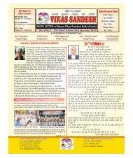 Nov-Dec 2012 Final 19-10-2012 - Bharat Vikas Parishad