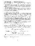 Missile autopilot design via a multi-channel LFT ... - Pierre Apkarian - Page 7