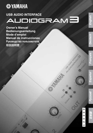 audiogram3 owners manual - Northern Sound & Light