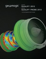 3D программное обеспечение - Geomagic