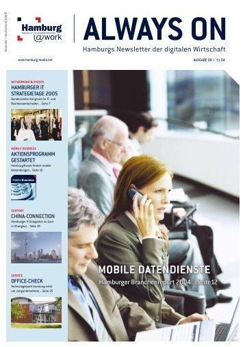 Hamburgs Newsletter der digitalen Wirtschaft
