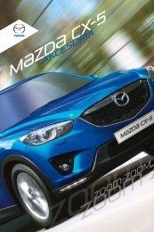 Katalog akcesoryjny (PDF) - Mazda