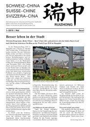 Nr 2010-1 - Schweizerisch-Chinesische Gesellschaft
