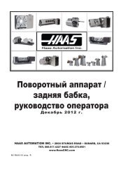 П а а а / а а а, а а - Haas Automation, Inc.