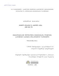 iv. javaxiSvilis saxelobis Tbilisis saxelmwifo universitetis socialur da ...
