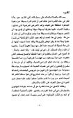 نسخ من المرشد العملي في تشخيص أمراض النبات النيماتودية - Page 7