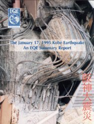 Kobe Earthquake - ABS Consulting