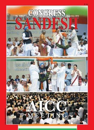 November 2010 - Congress Sandesh