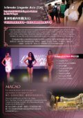 Page 1 Page 2 intimate Lingerie Asia (ILA) f . www@ @ammessa ... - Page 2