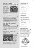 Ã¿ - Leisa India - Page 3