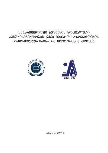 (CSR) in Georgia - Globalcompact.ge