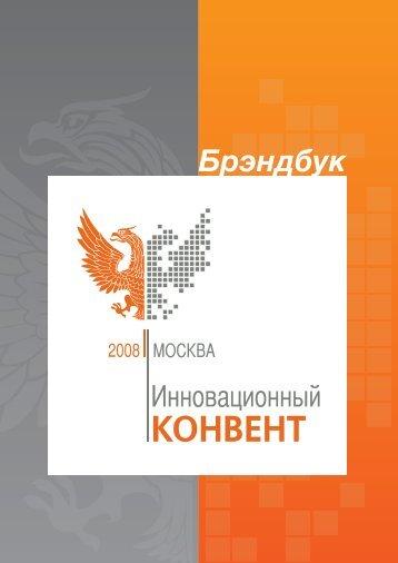 документ - Sostav.ru