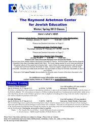 Register - Anshe Emet Synagogue