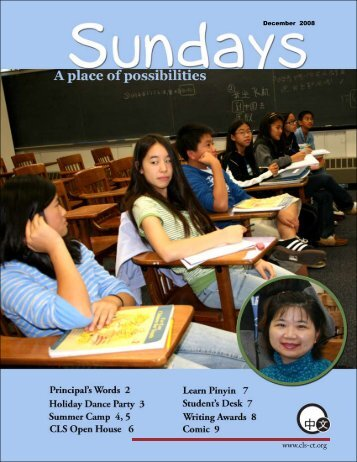 Principal's Word - Chinese Language School of Greater Hartford