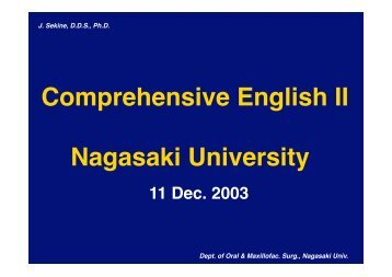 Comprehensive English II Nagasaki University