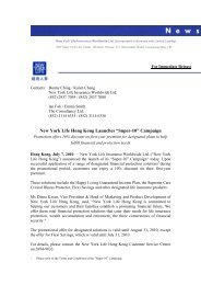 New York Life pledges support for Hong Kong red cross Pass It On ...
