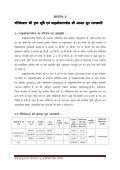 ninora - Watermissionmp.org - Page 7