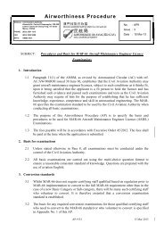 Procedures and Basis for MAR-66 Aircraft Maintenance Engineer ...