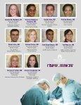 putting names to - Waterbury Hospital - Page 3