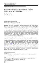 Consumption Patterns of Chinese Elders: Evidence from A Survey in ...