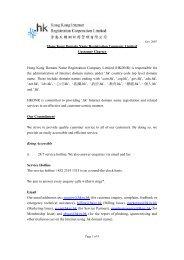 Hong Kong Domain Name Registration Company Limited ... - hkirc