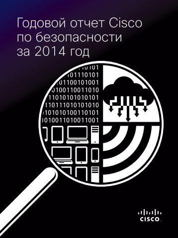 sc-01casr2014_cte_lig_ru_35330