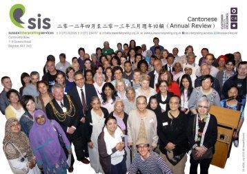 Untitled - Sussex Interpreting Services