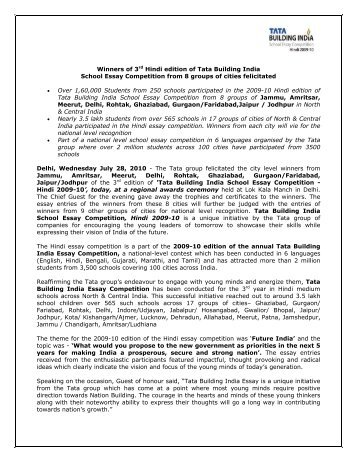 essays on falstaff Survival of falstaff essays: over 180,000 survival of falstaff essays, survival of falstaff term papers, survival of falstaff research paper, book reports 184 990.