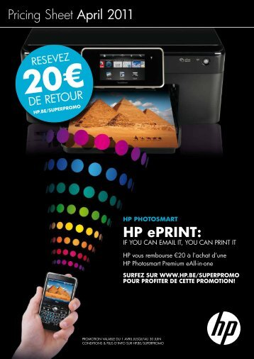 Hp eprINT: