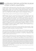 sakuTrebis uflebis dacvis problema - Page 5