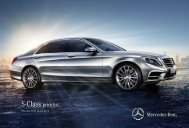 S-Class - Mercedes-Benz UK