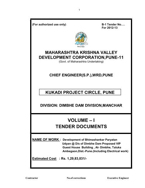 VOLUME – I TENDER DOCUMENTS - MKVDC e-Tender