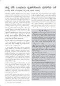 °Ã¸Á EArAiÀÄ «±ÉÃμÀ ¸ÀAaPÉ 2009 1 - Leisa India - Page 4