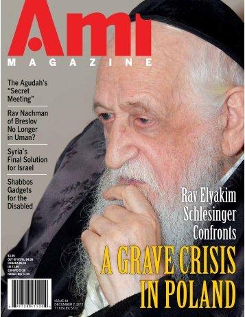 4 - Jewish E-Books