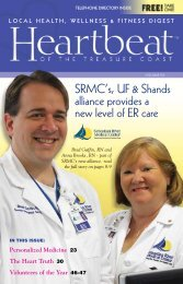 SRMC's, UF & Shands alliance provides a new level of ER care