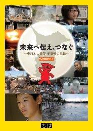 解説書全頁一括ダウンロード(PDF:6067KB) - 千葉県