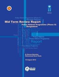 PRP MTR Report 2012.pdf - Evaluation Resource Center - United ...