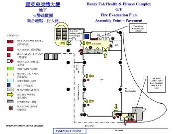 EVACUATION PLAN HUI OI CHOW BUILDING - Safety.hku.hk