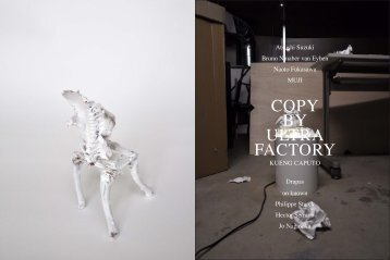 COPY BY ULTRA FACTORY - Kueng Caputo