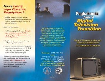 Ano ang Iyong mga Opsyon/ Pagpipilian? - National ...
