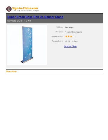sign-in-china-Super Broad Base Roll Up Banner Stand