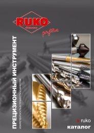 RUKO Каталог 2009-2010